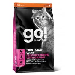 Go! Solutions skin & coat care pašaras suaugusioms katėms ir kačiukams su vištiena ir ryžiais, 7,3 kg